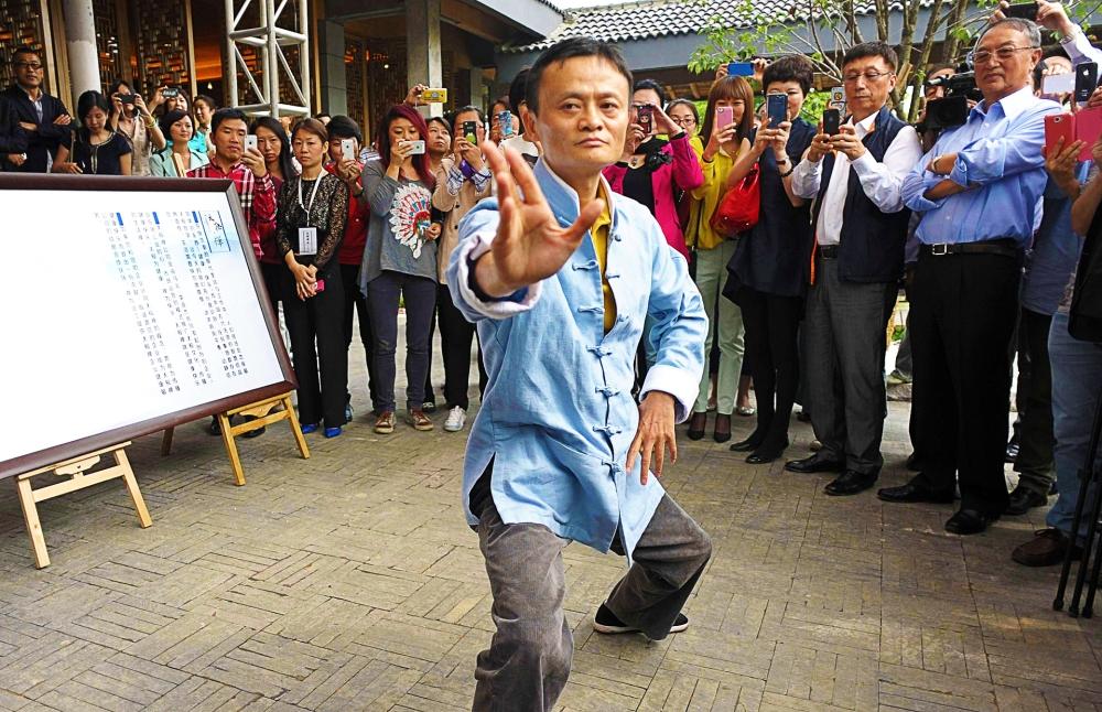 Jack-Ma-Martial-Arts
